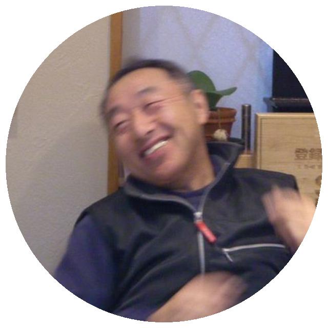 中丸芳太郎さん