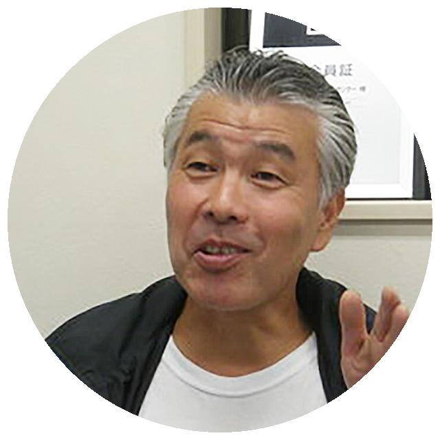 高桑進さん